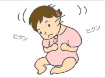 妊娠初期鮮血