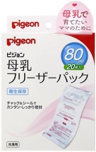 pigeonfreezerpack